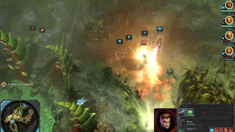 Warhammer 40000 Dawn of War II Gold Edition день 26 пройден