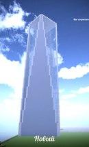 небоскрёбы онлайн