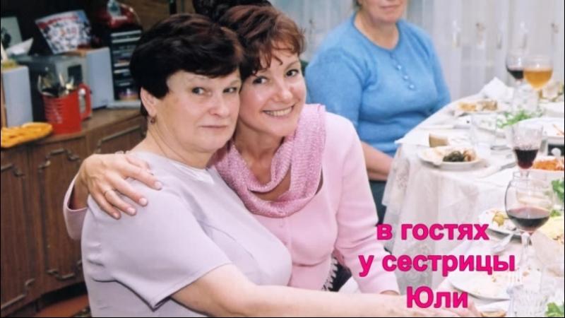 Слайд-шоу_мама