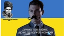 28 Ударов ножом на украинском! UKRDUB