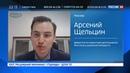 Новости на Россия 24 • Краснодарский первоклассник покорил интернет своим желанием учиться во время каникул