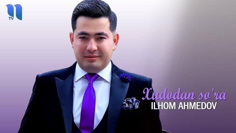 Ilhom Ahmedov - Xudodan sora | Илхом Ахмедов - Худодан сўра (music version)