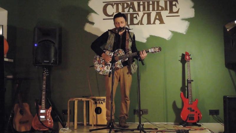 Гуша Катушкин — Лимузины зимы
