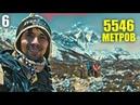 С Бали на Эверест. Чукунг Кри. Одиночное восхождение на 5546 метров