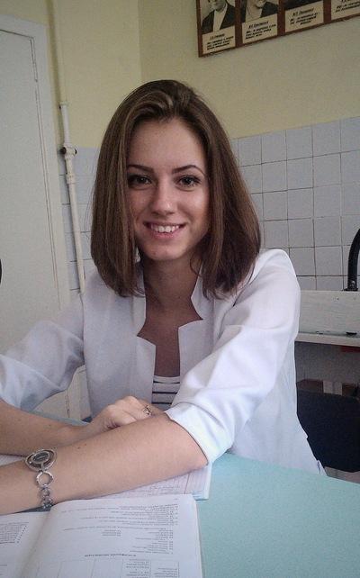 Анастасия Котенко, 13 февраля , Киев, id51342421