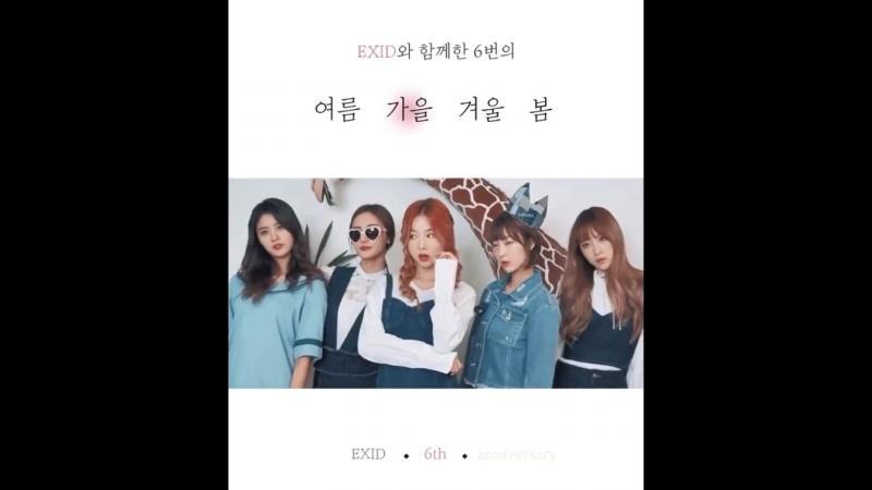 [SNS] 180814 Junghwa @ Instagram Update