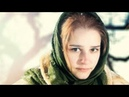 НОВИНКА Белая ворона МЕЛОДРАМА 'СКРОМНИЦА' Русские мелодрамы новинки смотреть HD