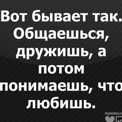 Катя Зубова, 9 декабря , Ярково, id155008021