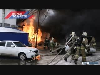 «Патруль Тольятти» на ВАЗ ТВ и «ТОЛЬЯТТИ 24» 06.12.2018