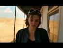 Чужая (фильм 2010)