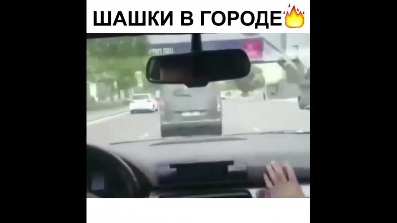 ОПАСНЫЕ ШАШКИ В ПОТОКЕ!