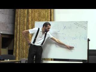 Математика экономистам. А. Савватеев (5)
