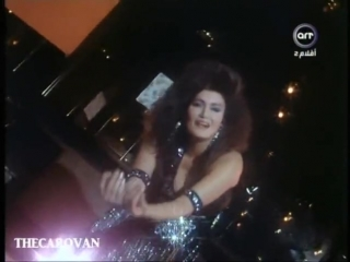 Nagwa Fouad (1992) فؤاد نجوى