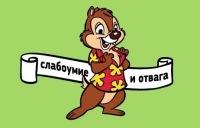 Владимир Украинец, 20 ноября 1987, Славянск, id186185888