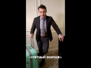 «Улётный экипаж» Андрей Родной