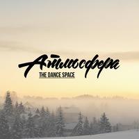 Логотип АТМОСФЕРА / The Dance space / Ростов-на-Дону