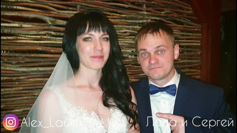 Лада и Сергей Шикины о нашей работе