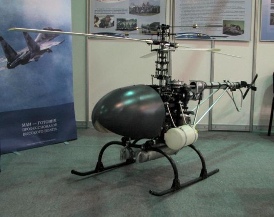 В МАИ разрабатывают беспилотный ударно-разведывательный вертолет   Конструкторское бюро Искатель...