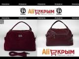 Большая женская сумка из замши Possess L64-4 Boliviya. Купить на AliExpress с доставкой из России. US $29.00 (~1820 руб.)