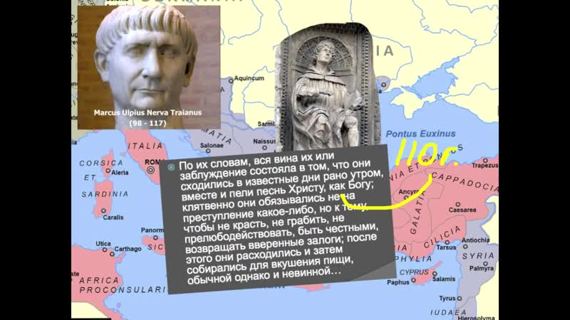 Историчность Иисуса Христа