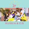 BLOCK B • The 1st Russian & CIS fanbase • 블락비