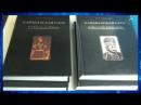 Читаем книгу Эмина Мамедли Карабахская Сага вместе с Эмилем Аббасовым! Часть 15