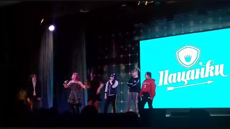 Команда Гагаринская парка, музыкальный конкурс.