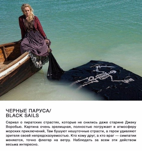 Фото №456253485 со страницы Katerina Samieva