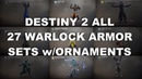 Destiny 2 - ALL 27 WARLOCK ARMOR SETS w/ORNAMENTS!! MoTW