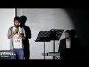 Свободный микрофон / Альфира Зайнутдинова – Давно с тобою не общались читает Курбон Хакимов / РИФМА без границ