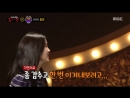 180715 King of masked singer Cancer girl Hyomin Identity