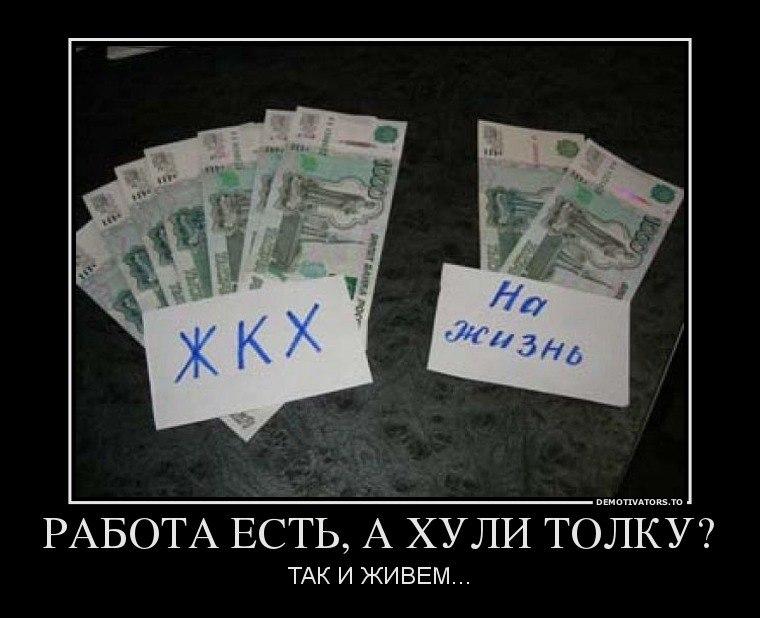 Него новости рбк онлайн смотреть казахстан тут всем правит