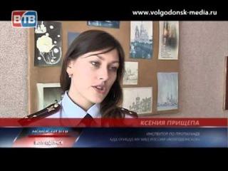 Безопасная трасса 2013 - новости ВТВ