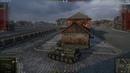На пути к Об.263.Су-101.Химмельсдорфский набат.