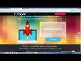 Как конвертировать видео в формат mp4, Movavi конвертер видео