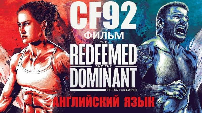 Fittest on Earth The Redeemed and the Dominant Original CF92