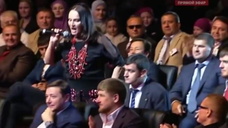 София Ротару на День Рождения Кадырова 5 октября