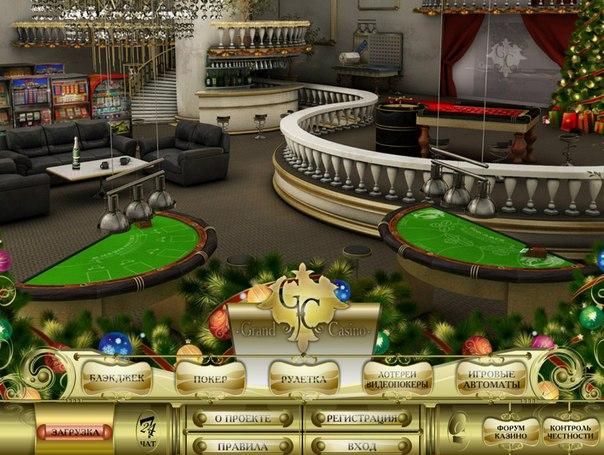 Igrat casino online