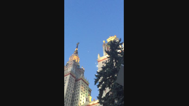UFO over Moscow State University 11- 11- 2018