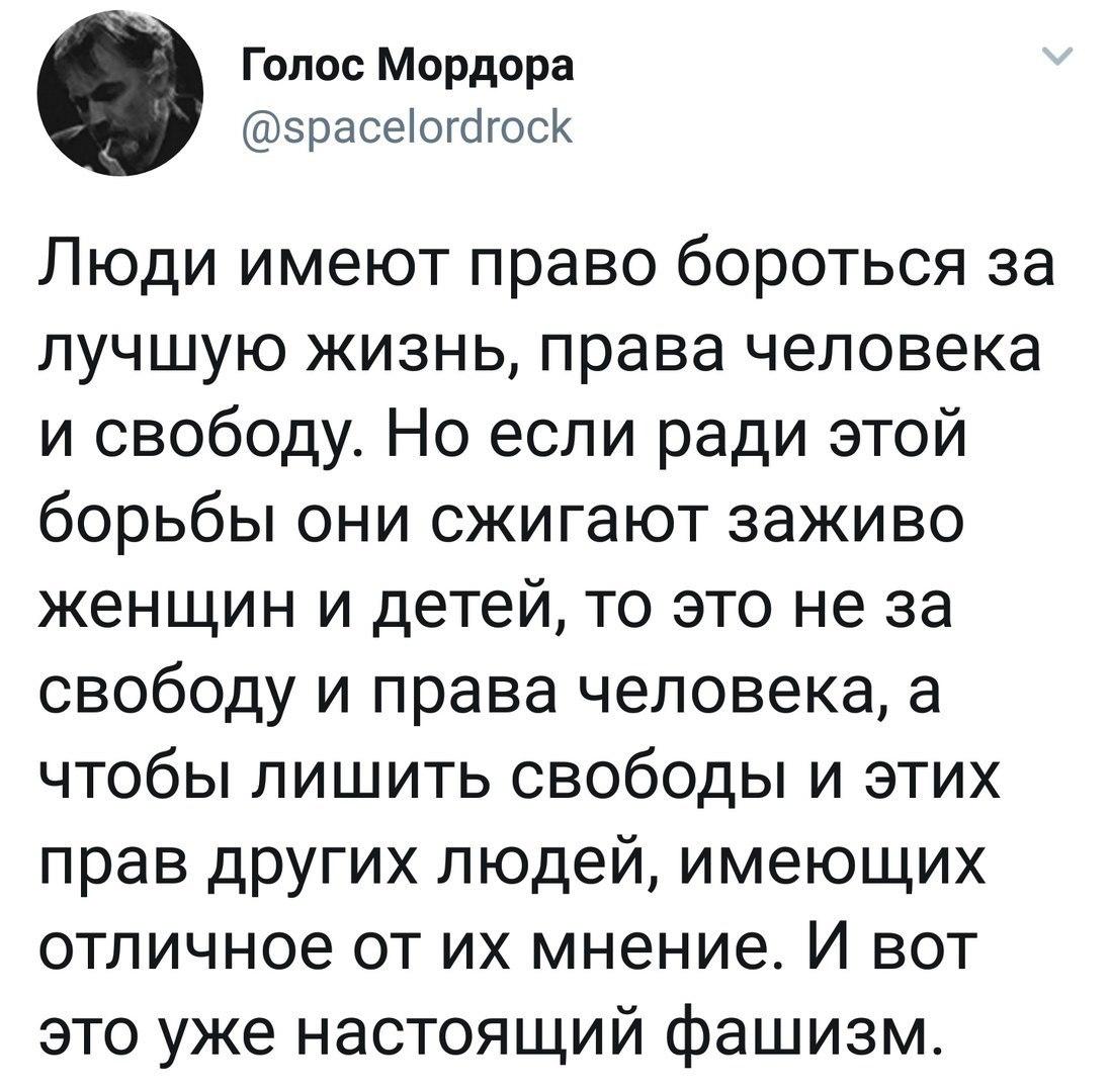 https://pp.userapi.com/c845323/v845323301/414d9/Yqk184X3VG4.jpg