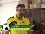 Сюжет об академии ФК Анжи