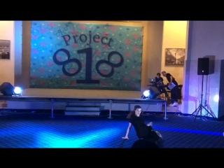 Project 818 Solo| Нестерова Марина
