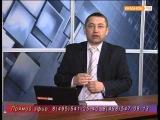 Архипова-Фон Калманович Анна Валерьевна