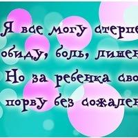 Рина Строкова, 31 марта , Рязань, id77835858