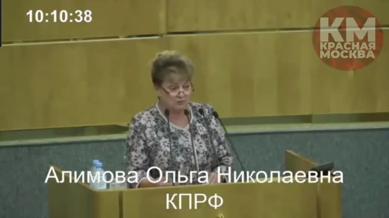 Депутат Зажравшиеся чиновники ошалели от вседозволенности! Народ будет бунтовать!