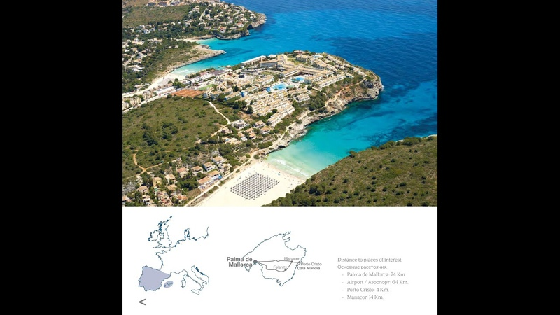 Blau Punta Reina Resort 4* Mallorca Spain