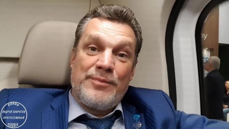 SkyWay_ премьера ЮНИЛЕТА _ Репортаж Андрея Ховратова