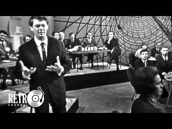 Юрий Гуляев - Из-за острова на стрежень 1967 / Yuriy Gulyaev