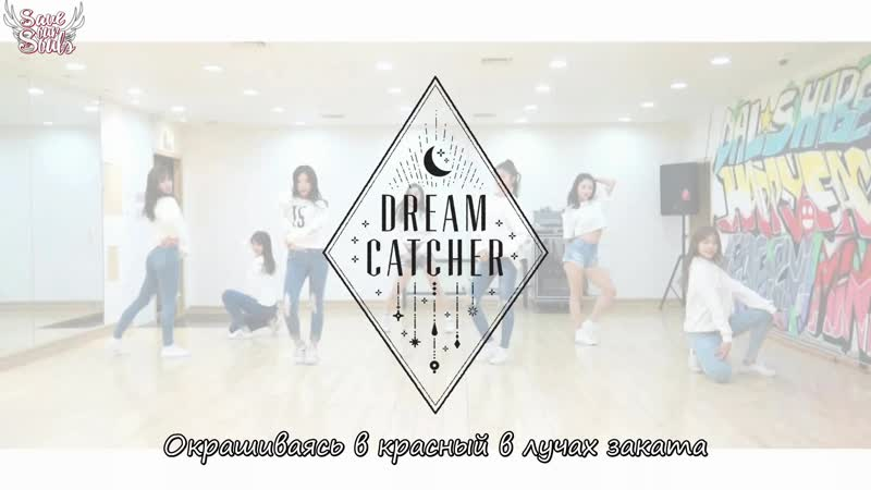 Dreamcatcher - Over the Sky (рус. саб)