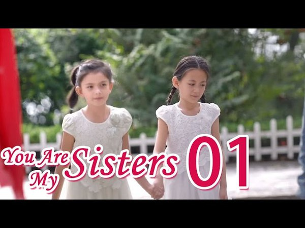 You Are My Sisters 01 (English Subtitle)